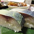 鯖の棒寿司と~