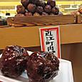 近江町肉だんご