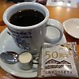 豆付きコーヒー