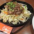 牛野菜の鉄板焼きランチ